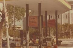 Αποκατάσταση & Ενίσχυση Κολόνας, Καβάλα